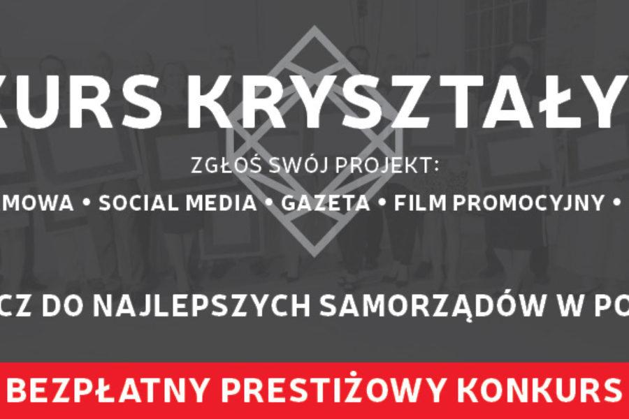 Poznajcie nominowanych do Kryształów PR-u!